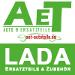 AET Handels GmbH